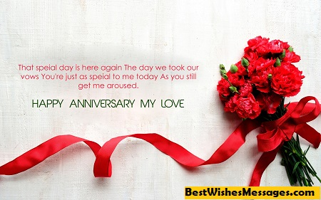 Happy-Anniversary-Images-for-Husband