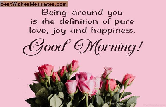 good-morning-love-messages-for-boyfriend