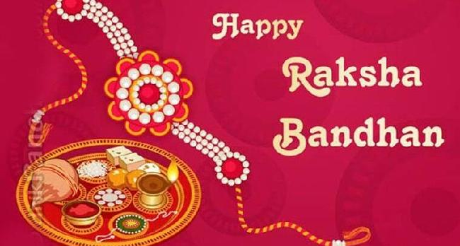 happy rakshabandhan gif